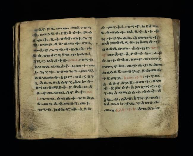 Ethiopian Manuscript